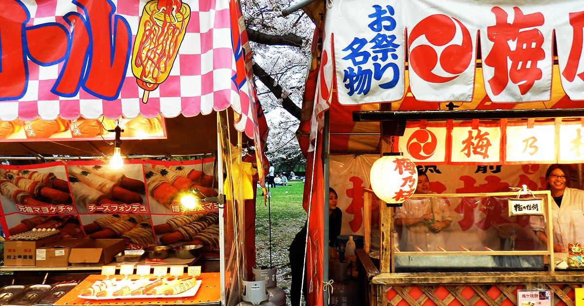 日本夜市的私房必吃美味,走過路過不要錯過!