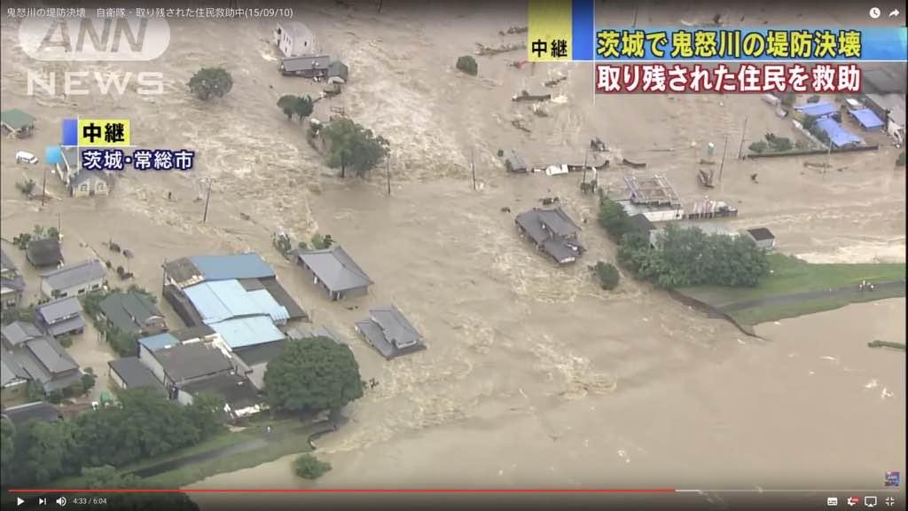 以為颱風到了日本就不可怕?錯得離譜!