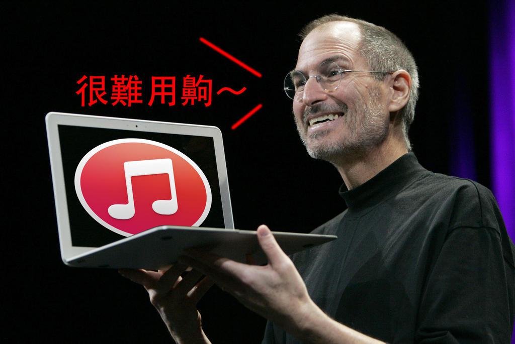 iTunes 很難用齁~快用 iMazing 或 iTools 讓你永遠不用再為「同步」而心驚肉跳!