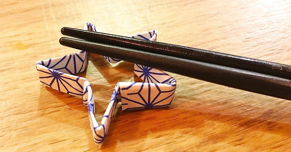 日式摺紙筷套一次上手(二)用筷套摺 60 秒搞定「桌上流星」!