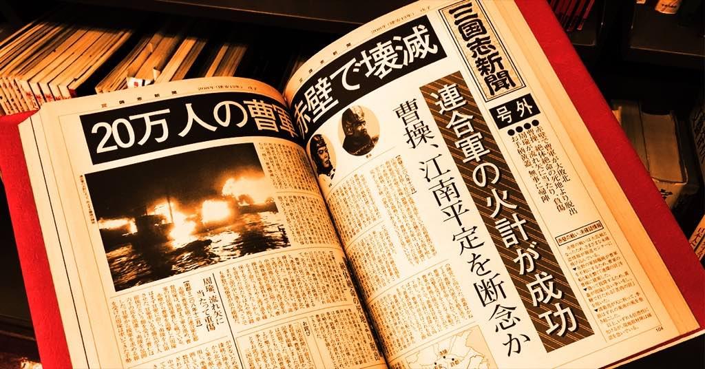 業務必備「雜學書」,日本會社員靠這個解決冷場、詞窮!