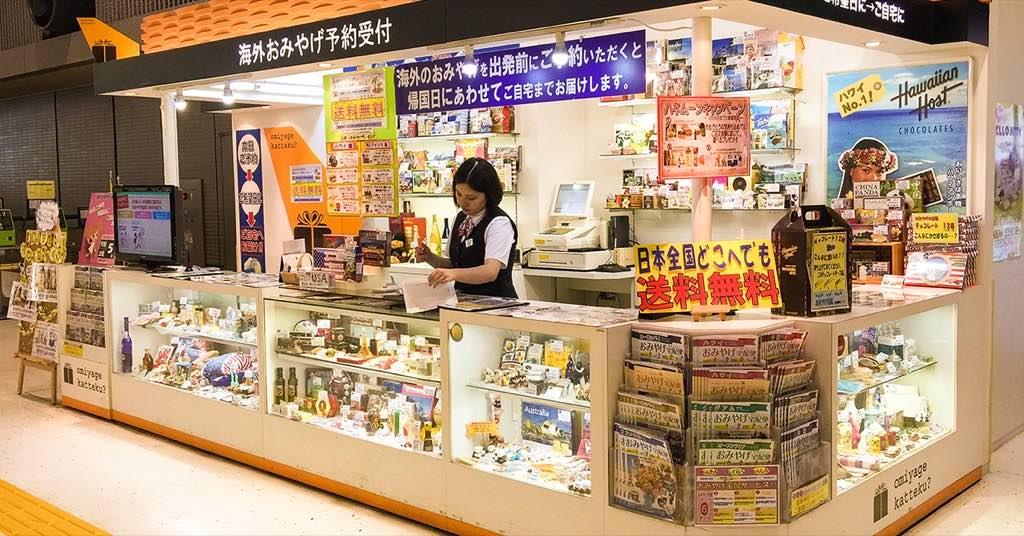 出國別再被土產壓得喘不過氣,日本人在機場靠這服務直接搞定!