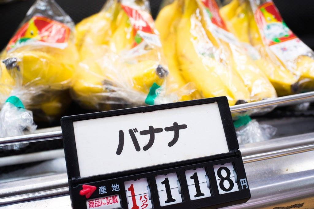 香蕉進口好貴?其實日本的物價水準低得超乎想像!