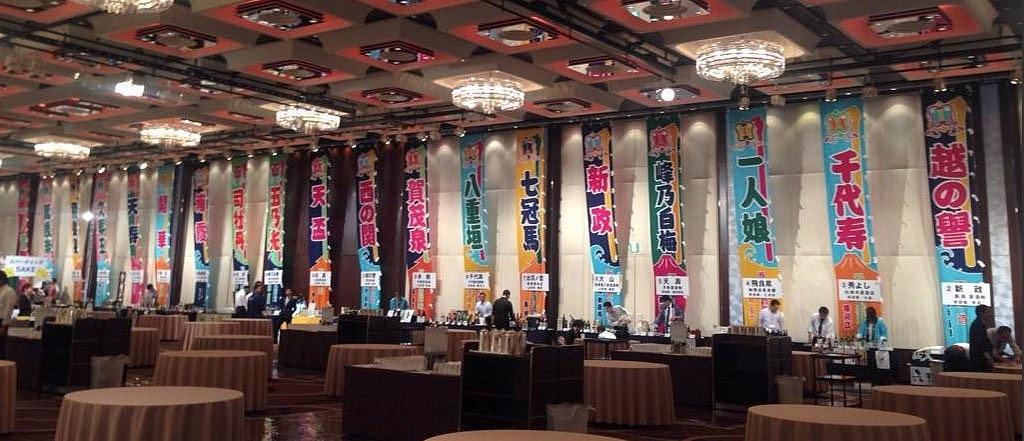 名牌清酒試喝大會,門票就要先燒 5000 日圓…值得嗎?