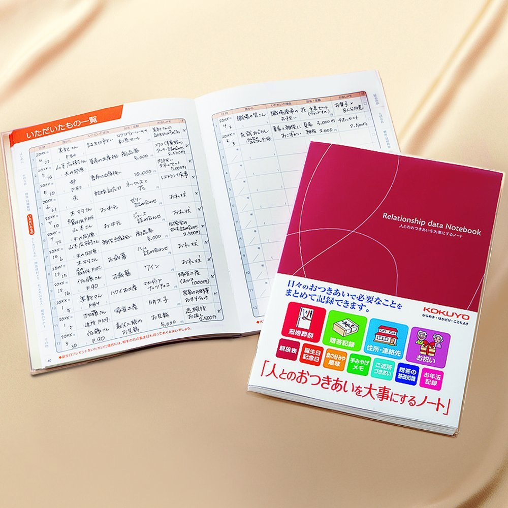 學日本人靠「送禮帳」整理人際關係,過年過節送禮再也不頭暈!