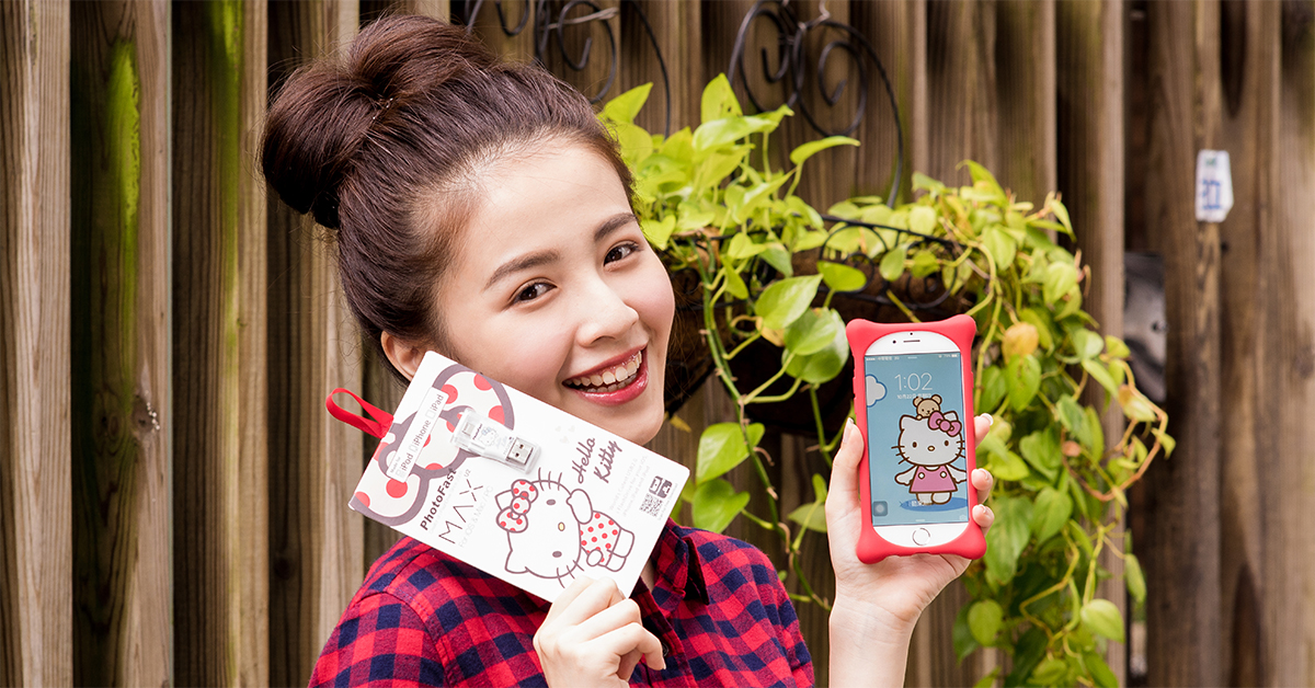 Hello Kitty PhotoFast MAX 特別版評測:想送女友 iPhone 隨身碟選這支就對啦!