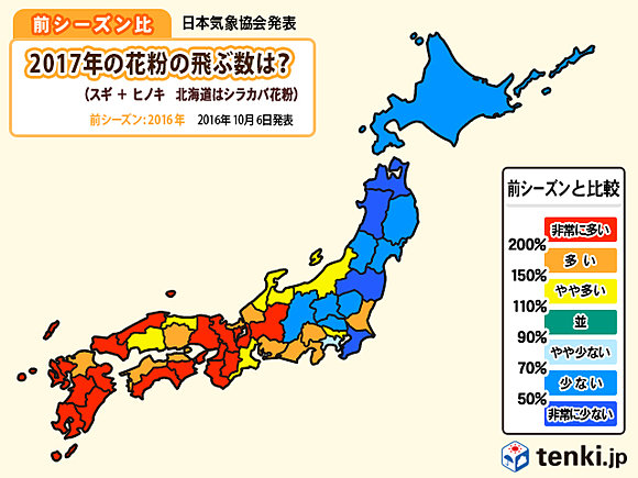 失敗政策亡羊補牢,讓日本過敏患者感到悲催的「花粉前線」便民資訊