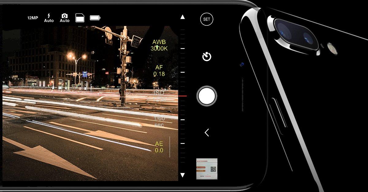 手機也能拍美照(2)善用攝影 App,iPhone 也能拍出酷炫車光軌照~