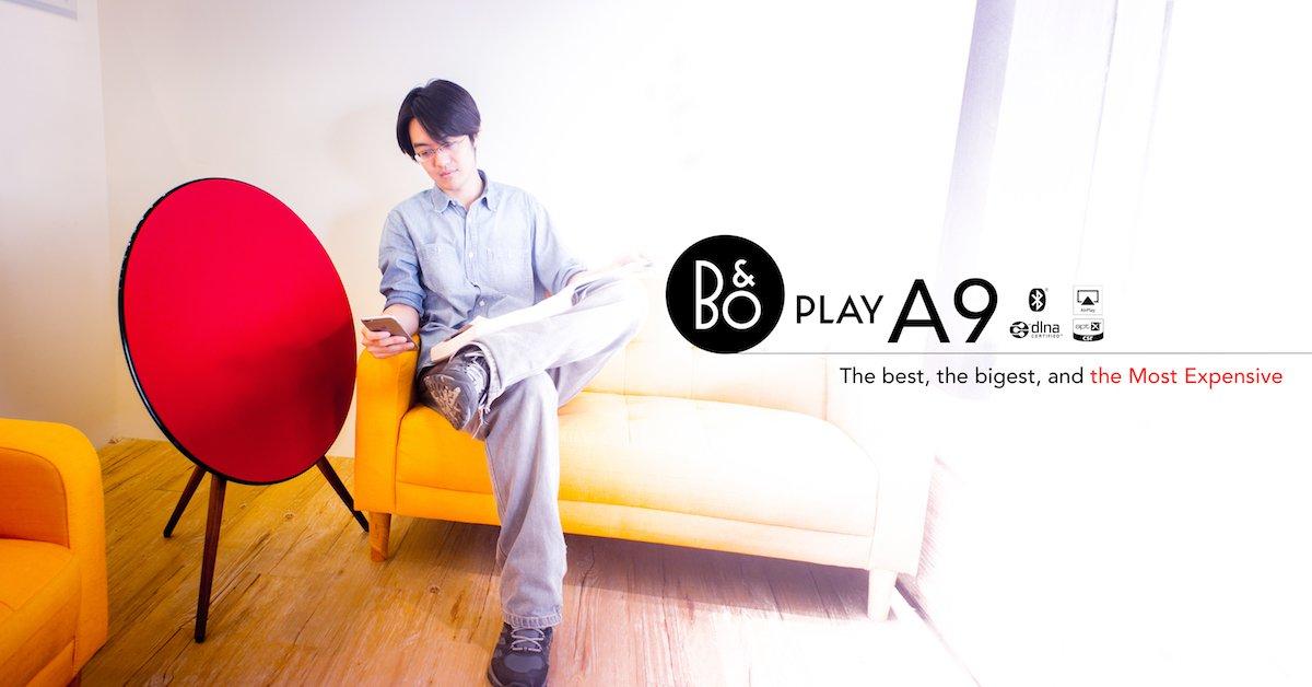 B&O BeoPlay A9 藍牙喇叭評測:最棒、最大、最貴、最完美藍牙喇叭!