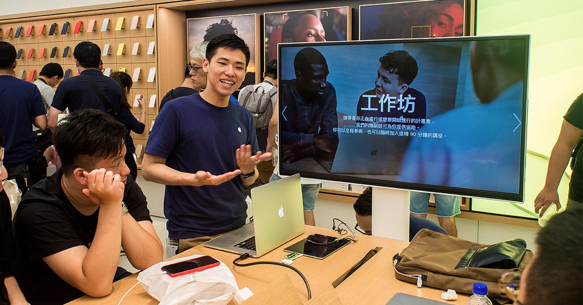 台灣 Apple Store 101 店有哪些好玩的?十大必看重點你一定不能錯過~