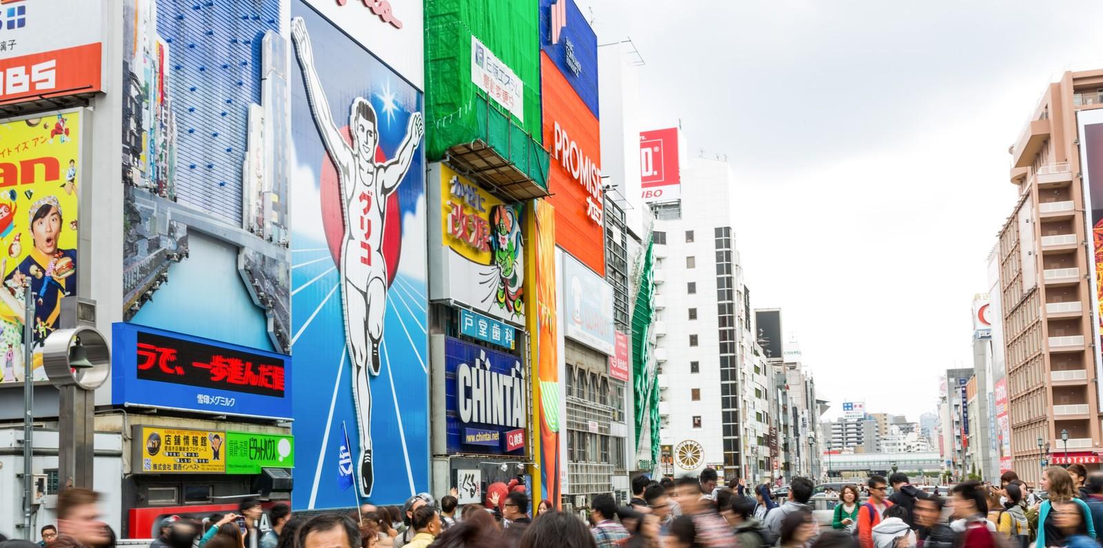 從零打造大阪商業奇蹟:豐臣秀吉獨步日本的都市規劃
