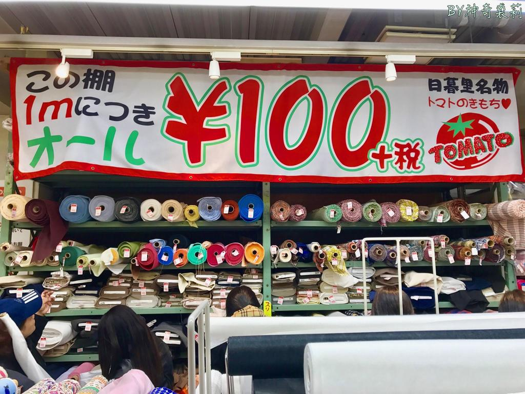 東京最有名的纖維街 認識日暮里名物「TOMOTO 百圓布甩賣區」