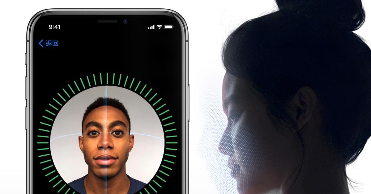 iPhone X Face ID臉部辨識厲害?這可是蘋果綜合 AI 與影像辨識技術力的精彩演出呢~
