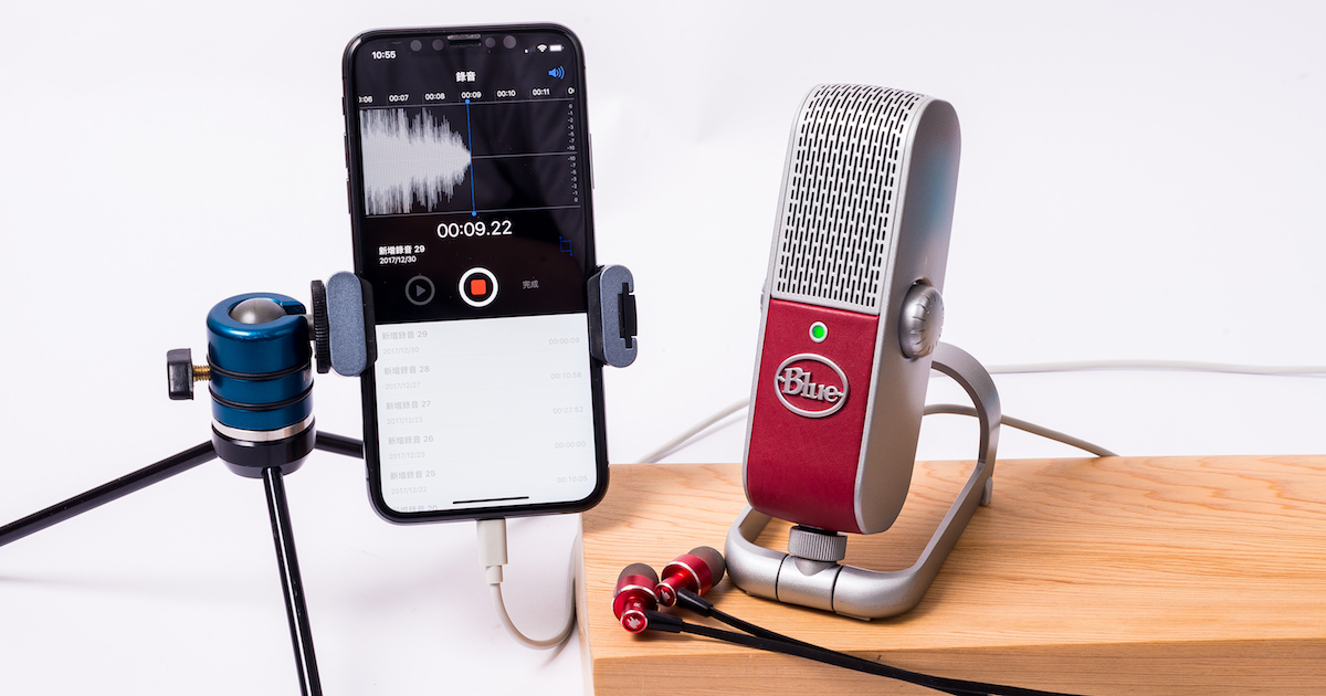 Blue Raspberry USB 電容式麥克風評測:iPhone 錄音的極致選擇
