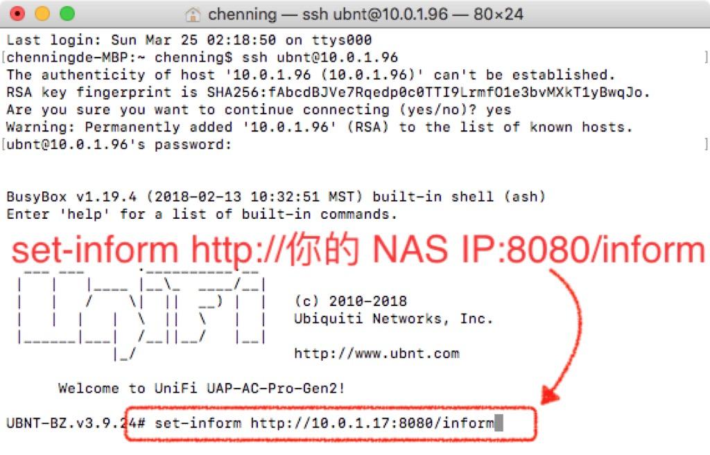 UniFi 系統免買Cloud Key!用Docker 在NAS 上建立UniFi Controller 現省