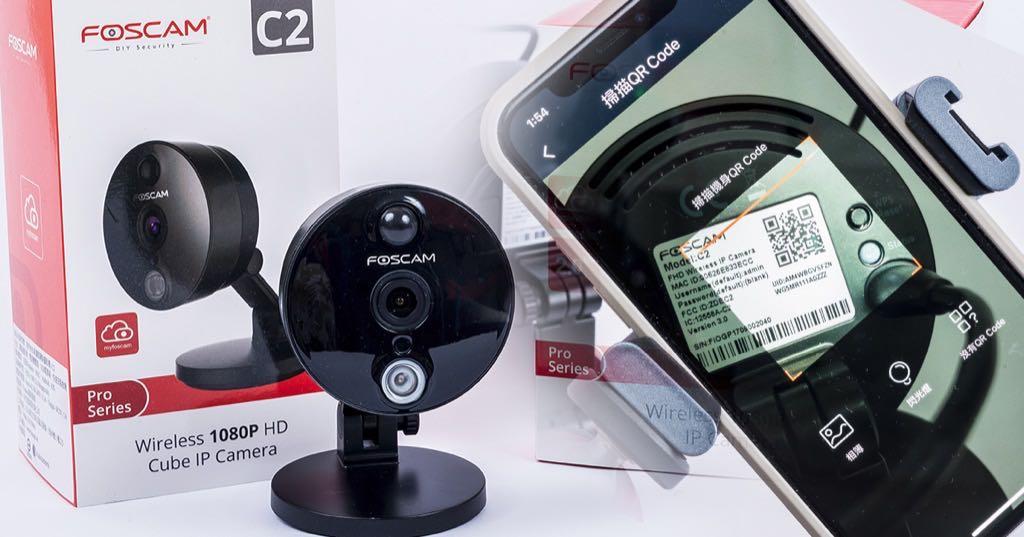 Foscam C2/R2 網路攝影機專屬 App 設定超簡單!只要手機就能搞定~