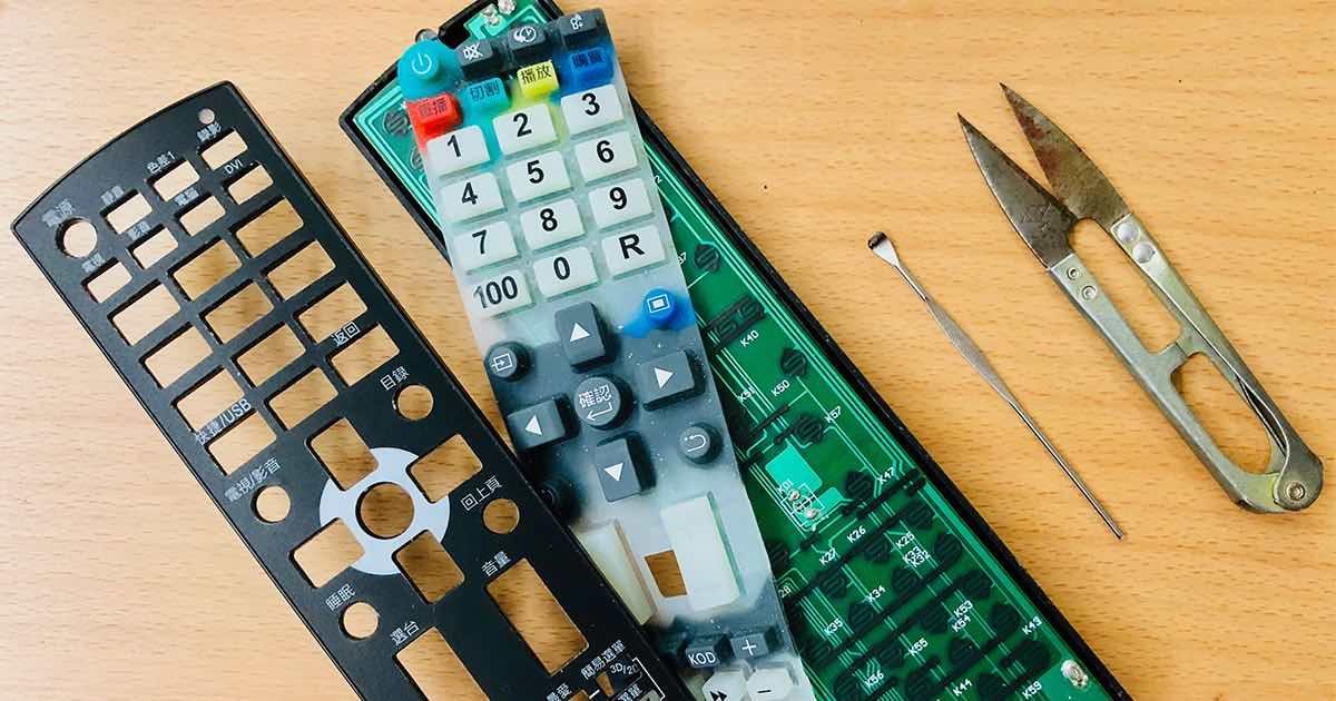 維修遙控器 DIY 教學!LCD-012/奇美原廠遙控器⋯等,故障排除超簡單!