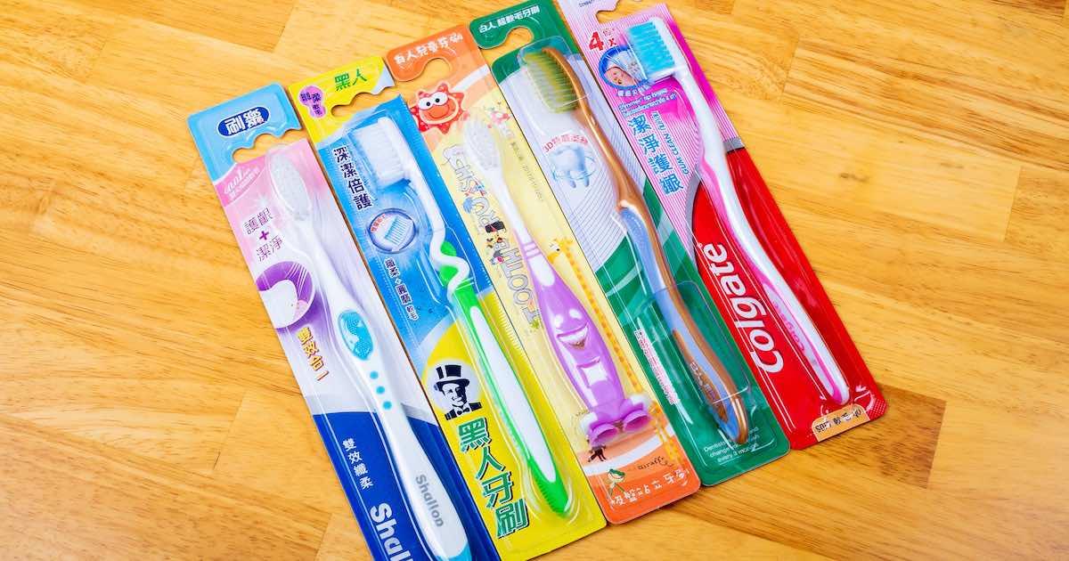 家樂福 10 元特價超軟毛牙刷全評比!哪種才是真軟毛、最好用?