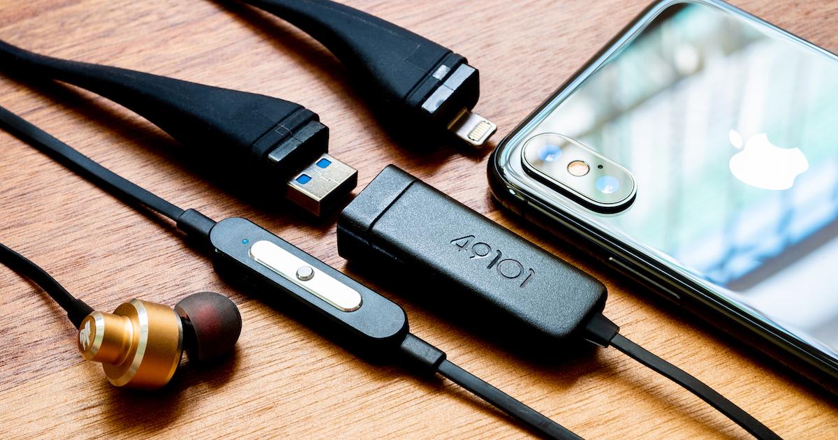 49101 創新新發明!全新「Changer」讓耳機自帶充電線,也能幫手機充電喔~