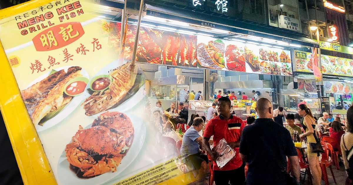 吉隆坡 Alor Street 阿羅街美食行:必訪星馬菜熱炒名店「明記燒魚」