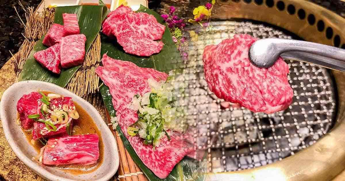 買了高級牛肉就會好吃?你還需要學會這招超好吃牛肉燒烤法~