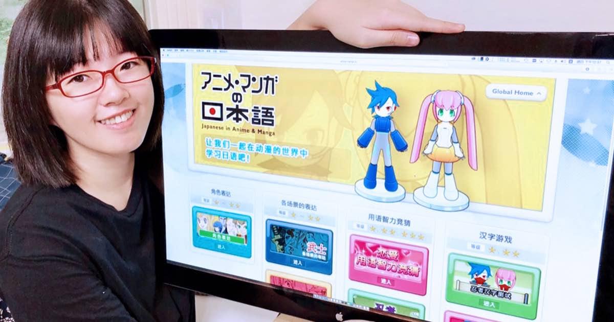 免費的學日文線上資源(三)靠「角色」秒速認識日本文化特有的「身份別用語」!