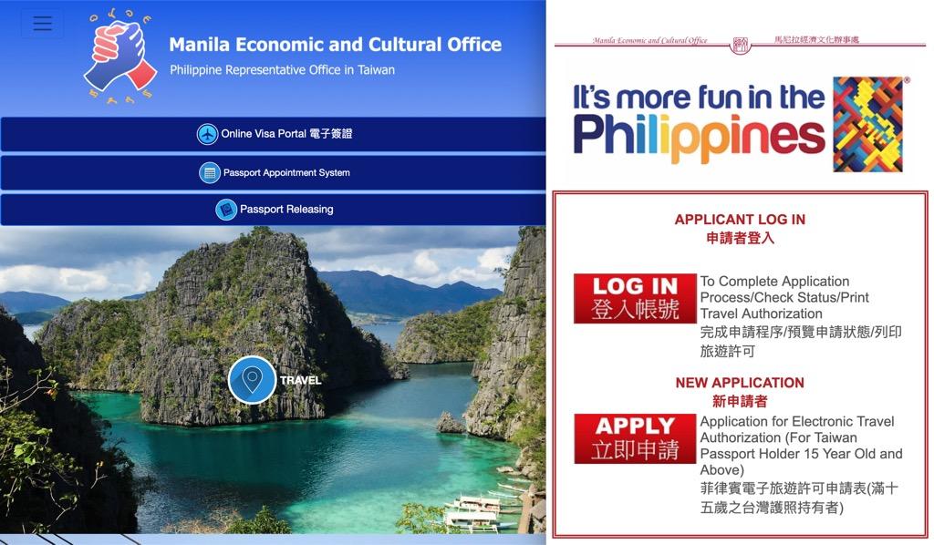 自己辦菲律賓簽證:紙本簽證/線上ETA/過境簽證?優劣比較+教學