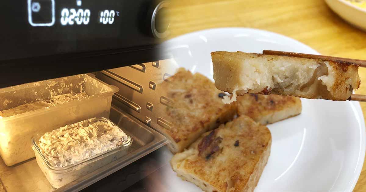 100% 不失敗食譜:蘿蔔糕,從早餐到過年都能上桌的廣式好料